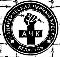 ABC Belarus