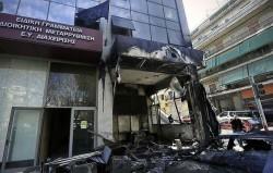 Angriff auf das Gebäude, des Sekretariat für öffentliche Verwaltung und Elektronische Verwaltung in Athen am 9.2.12