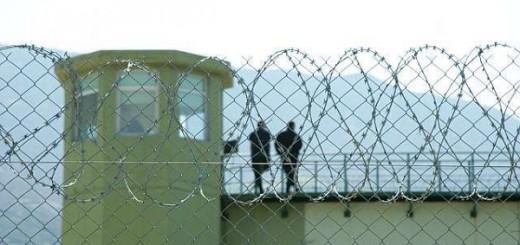 greek prison