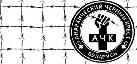 Banner von ABC Belarus