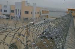 Domokos Prison